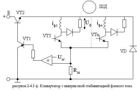 Часть схемы на транзисторах